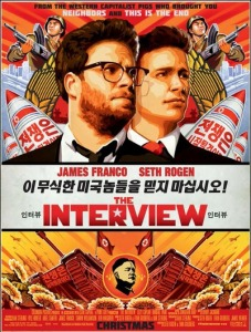 The Interview   Google Search